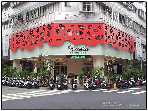 │口碑券│台中市南屯區.胖達咖啡輕食館~可愛的熊貓包圍享受愜意午後吧!!