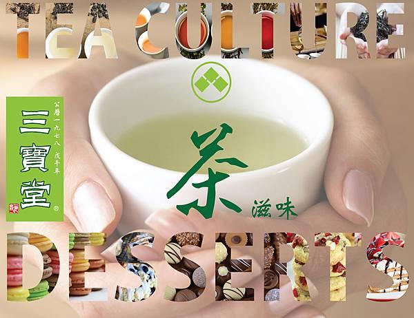 tea event banner.jpg