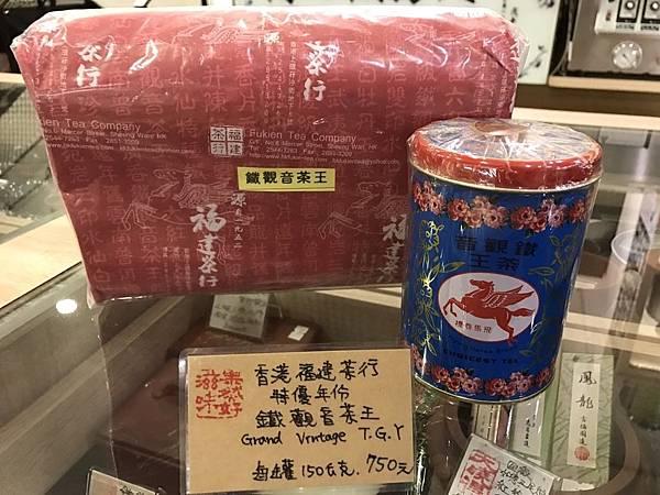 茶_170721_0006.jpg