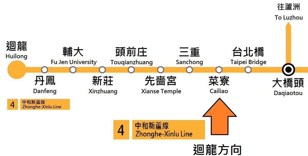 sbtmrtmap2.jpg
