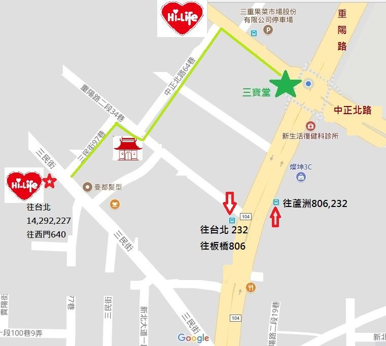 三寶堂bus圖1101.jpg