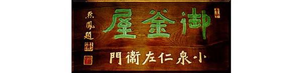 title_history.jpg