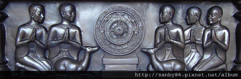 800px-Five_disciples_at_Sarnath.jpg