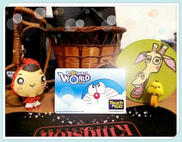 Doraemon TouchnGo