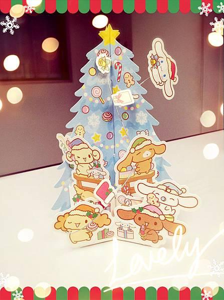 Christmas Greeting Tree