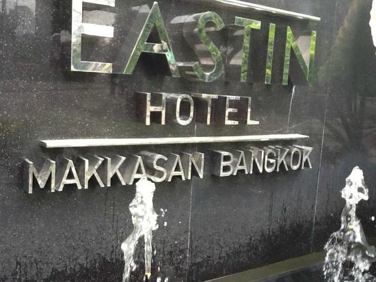 eastin-hotel-makkasan.jpg