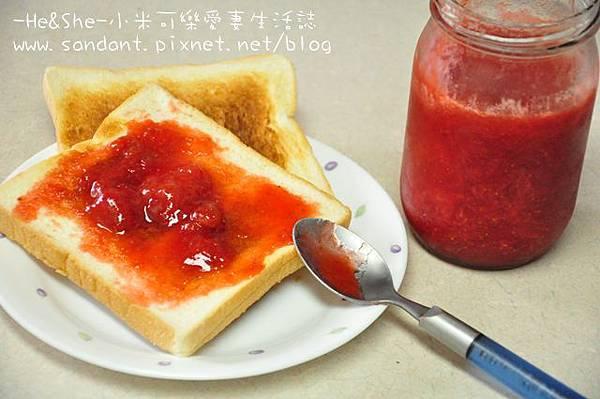 試吃;自製草莓果醬