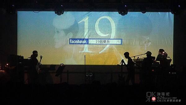 """因為要介紹無話不說的清新教主陳建騏!!!!!公主和建騏從2008年就說合組了新團體""""19"""",到了今天還是新團體喔!XD"""