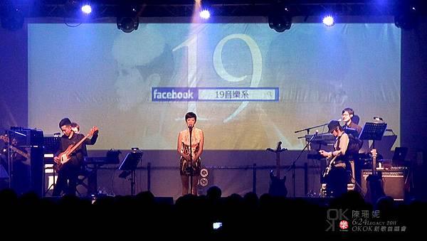 """公主:「這就是所謂的置入性行銷」請上facebook搜尋""""19音樂系""""(旁邊的秀秀馬上就開始查了!)"""