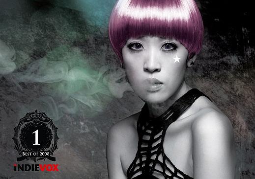 陳珊妮獲indievox2008台灣最佳獨立專輯冠軍