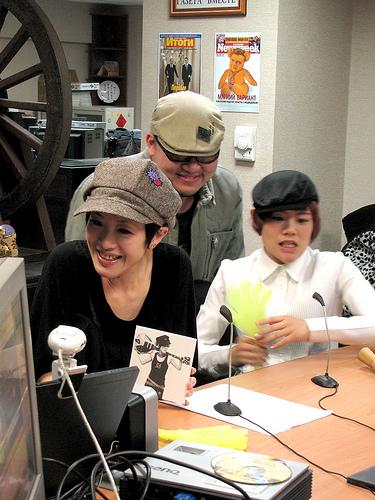 PTT Radio