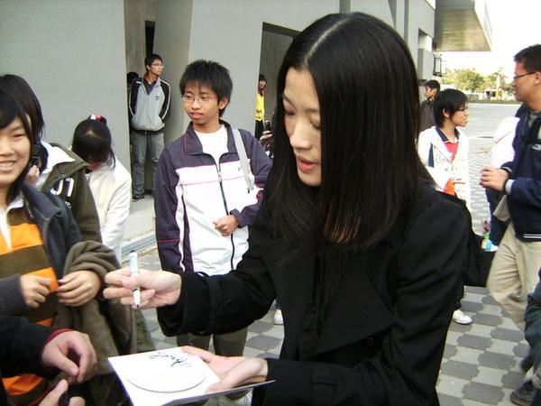 嘉義新港高中演講