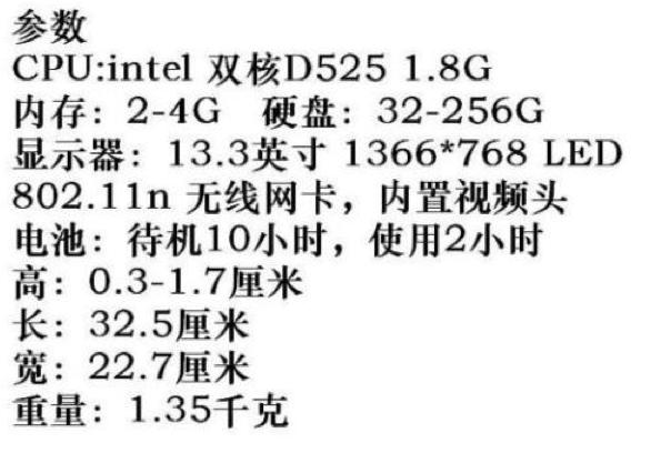 螢幕快照 2011-12-09 上午11.33.08.png