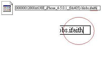 ifaith15.JPG