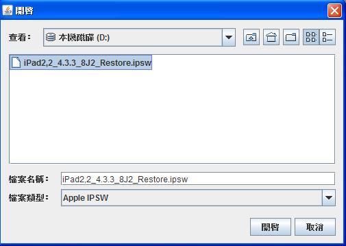 TinyCFW11.JPG