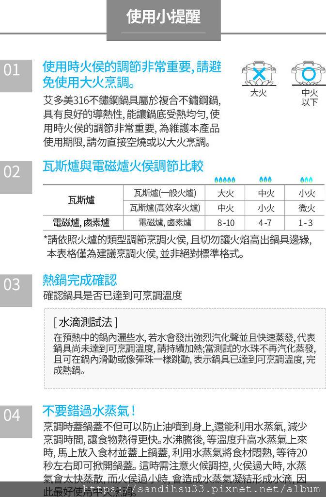 艾多美 316不鏽鋼單柄鍋1.8公升04.jpg