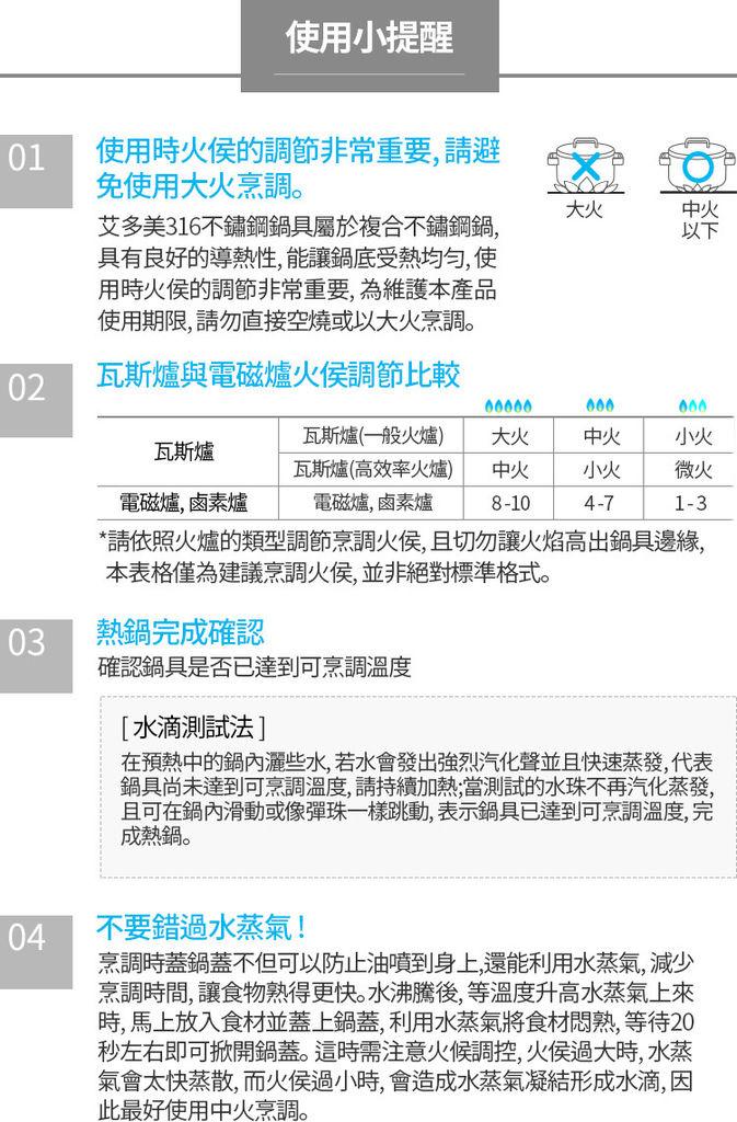 艾多美 316不鏽鋼湯鍋3.3公升04.jpg