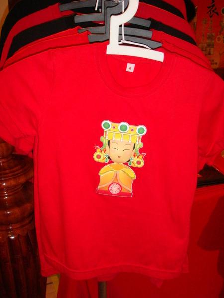鎮瀾宮地下室賣的T恤,廟外也有賣喔,不過比較貴一些~