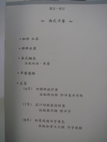 DSC09365.JPG
