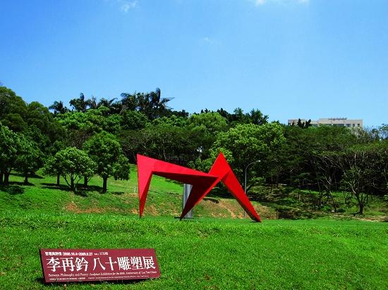 剛好有雕塑大師在展覽