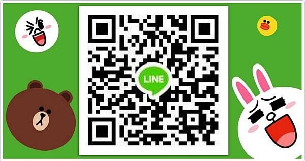 誼婕Line QRcode.jpg