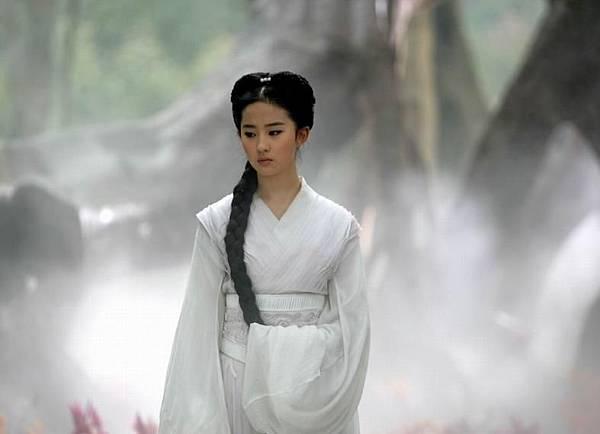劉版小龍女2