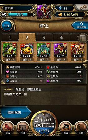 Screenshot_2014-02-09-19-49-53.png