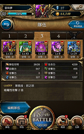Screenshot_2014-02-04-00-52-52.png