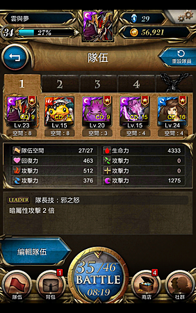 Screenshot_2014-02-04-02-11-35.png