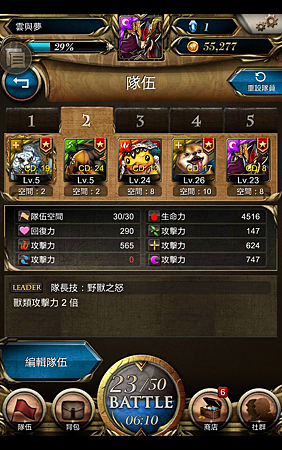 Screenshot_2014-02-06-20-48-57.png