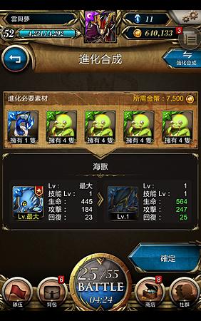 Screenshot_2014-02-08-19-26-36.png