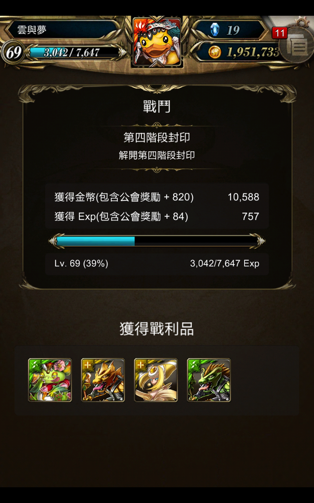Screenshot_2014-02-11-11-04-56