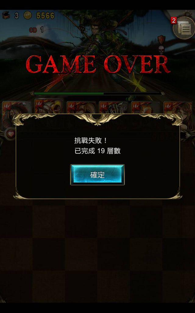 詛咒0311-2