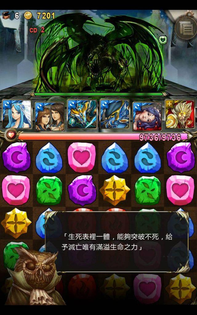 5封王圖3
