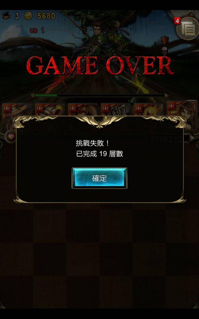 詛咒0323-2