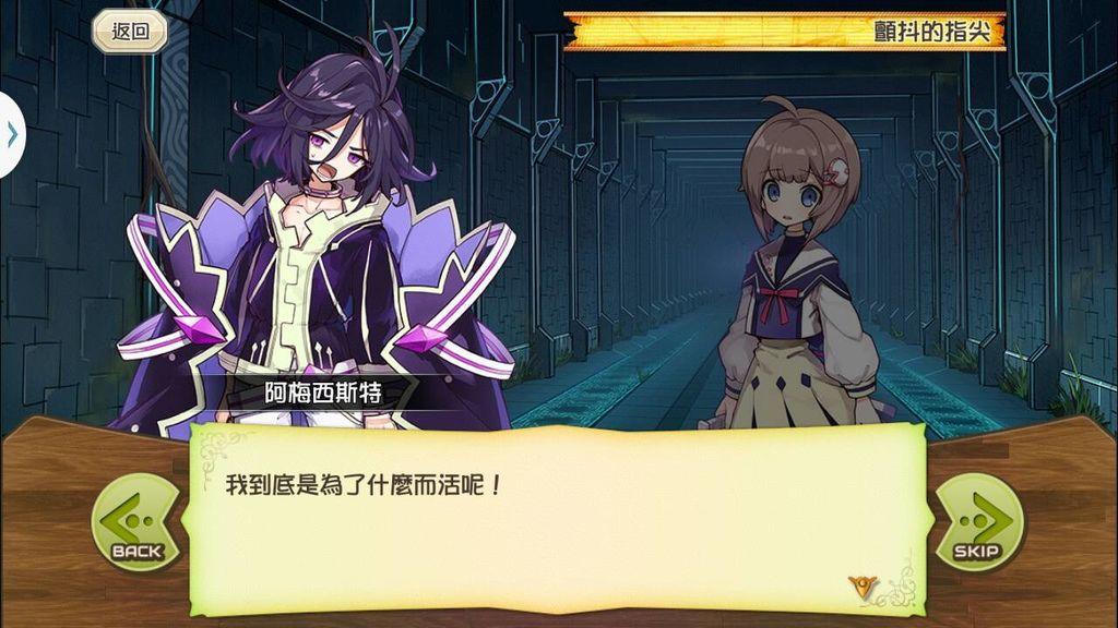 殺死精神2.jpg