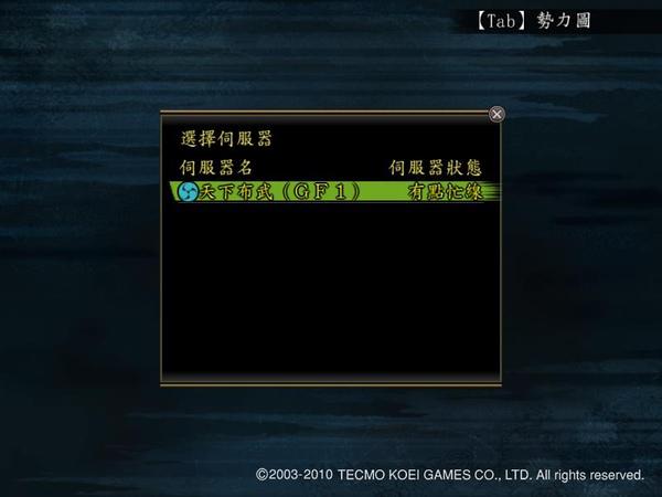 Nol10073003.JPG