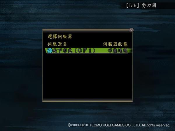 Nol10081502.JPG