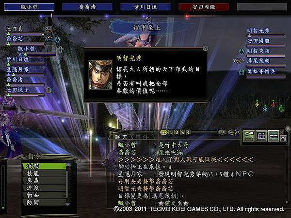Nol11032506.jpg