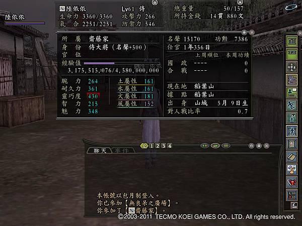Nol11042900.JPG