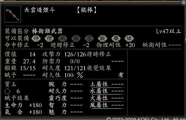 煙斗3.JPG