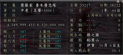 62忍迷宮.JPG