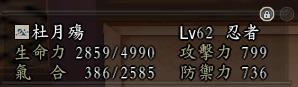 62暗殺.JPG