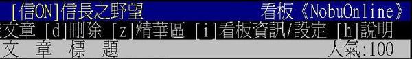 人氣100.JPG