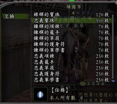 500領國銀.JPG