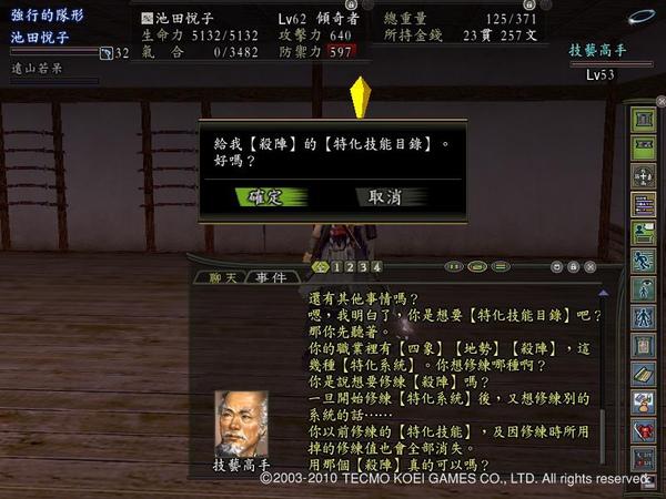 Nol10100506.JPG