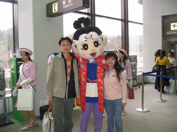 在岡山空港要離開了