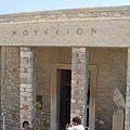 衛城內部博物館