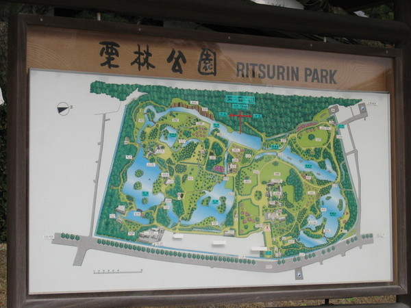 栗林公園分布圖