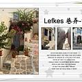 Lefkes巷弄-1